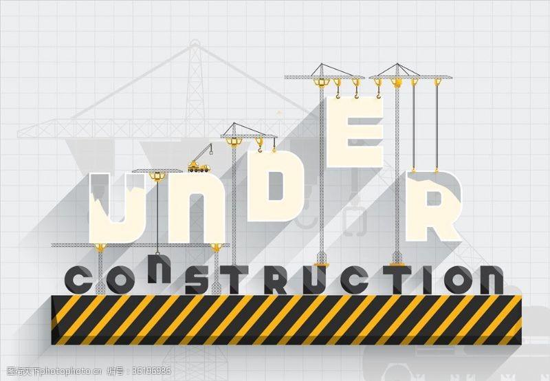 工业背景图片