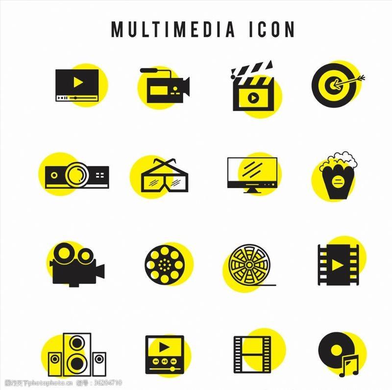 3d电影电影主题图标ICON设计