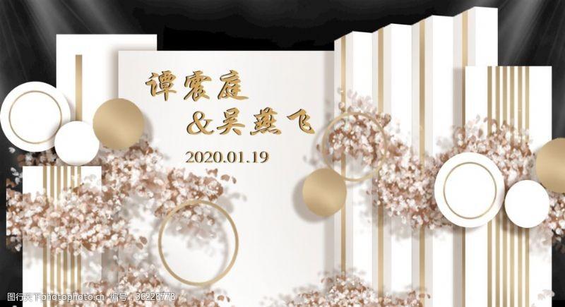 白金色主题婚庆婚礼