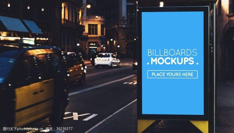 街区广告城市灯箱