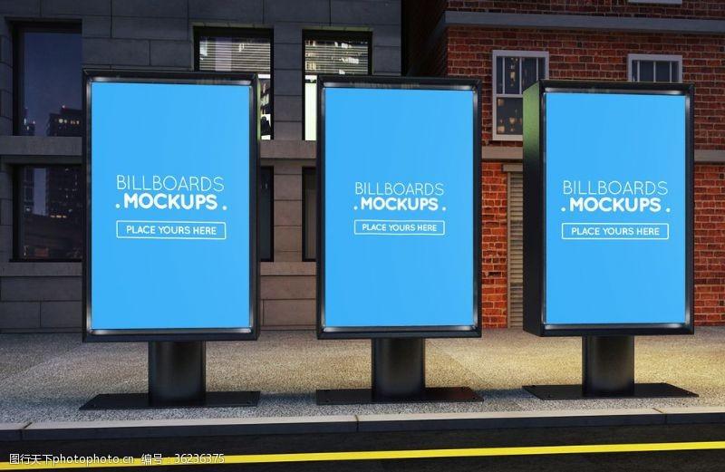 街区广告三个发光灯箱