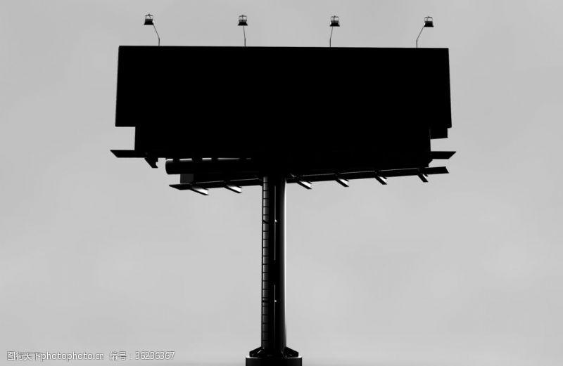 街区广告三角牌哦