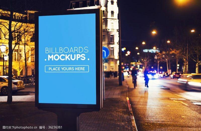街区广告夜晚发光灯箱
