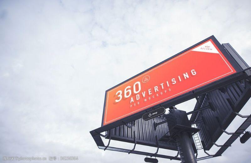 街区广告360宣传广告