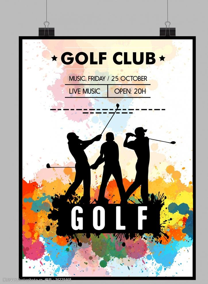 高尔夫俱乐部海报创意高尔夫俱乐部海报