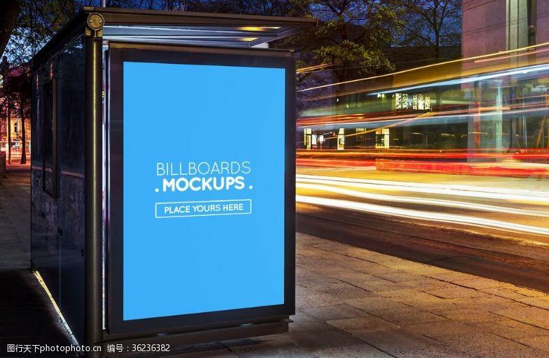 街区广告发光灯箱