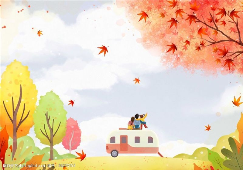多彩的树木秋天