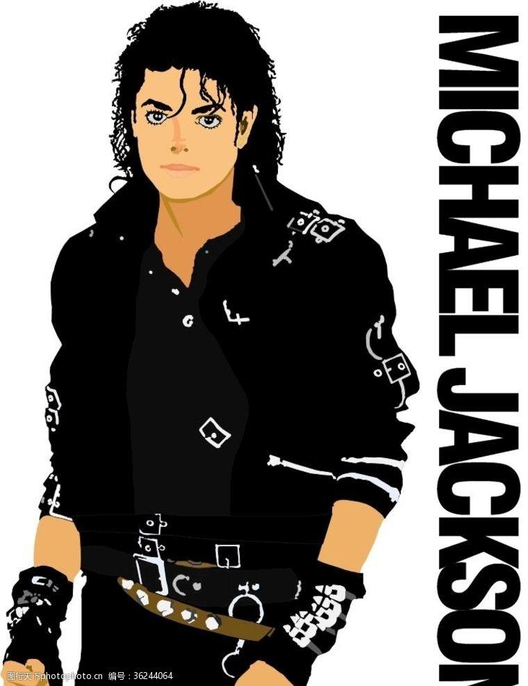流行音乐海报麦克尔杰克逊