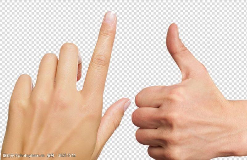 竖大拇指手大拇指赞牛点击的手