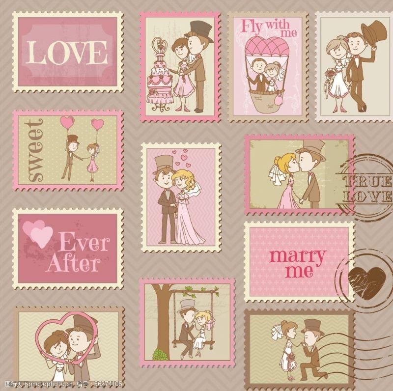手绘邮票结婚邮票