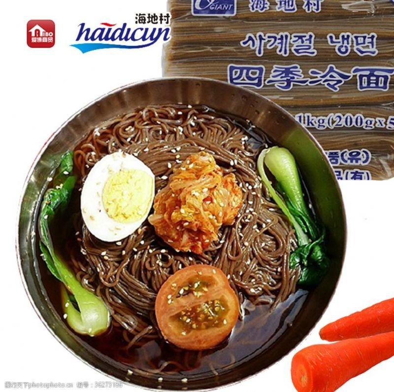 韩国海地村四季荞麦冷面