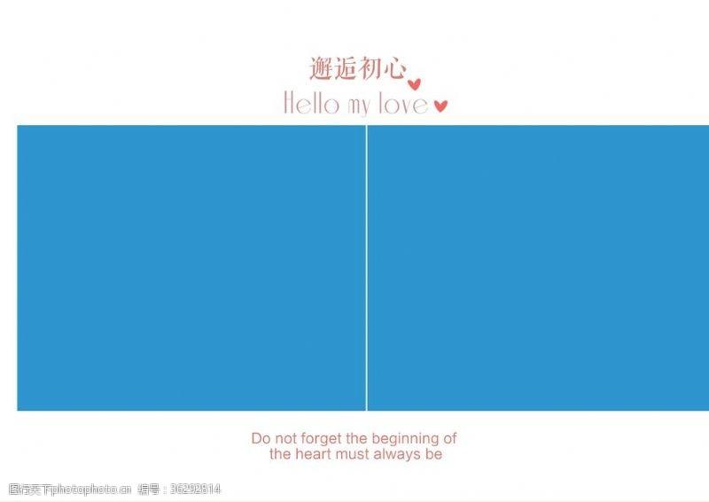 相框模白蓝相册两宫格