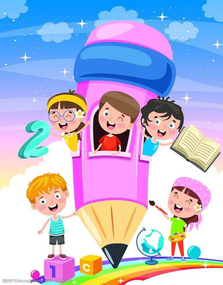 开学季海报图开学卡通儿童
