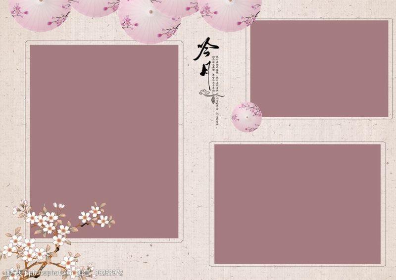 相框模冷月梅花相册模板
