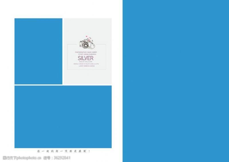 相框模蓝色相框