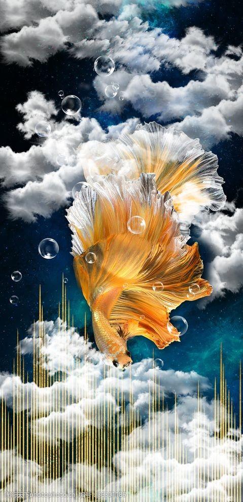 现代轻奢抽象孔雀鱼云朵装饰画