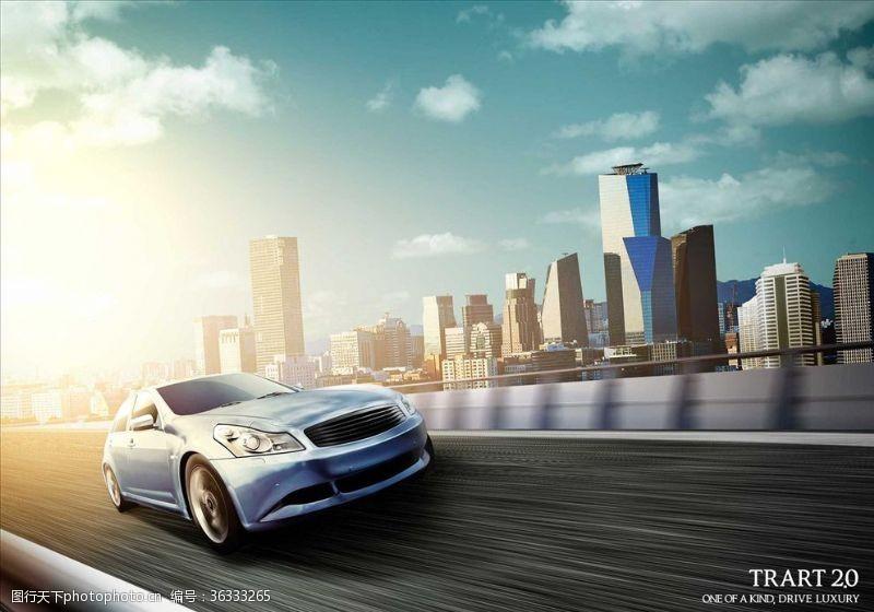 银白汽车合成