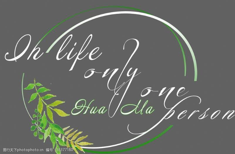 life婚礼logo设计