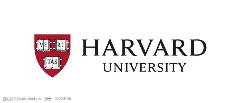 美国哈佛大学校徽新版