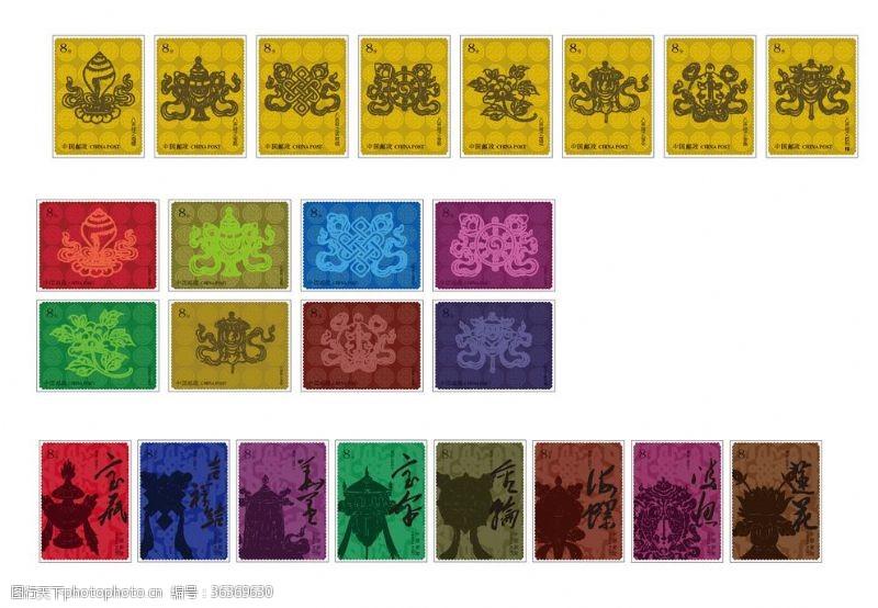 中国风邮票中国风古典风格邮票设计模板
