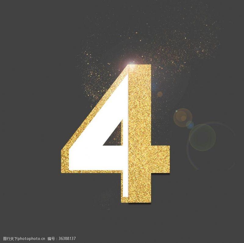 周年数字黄金数字黄金字体