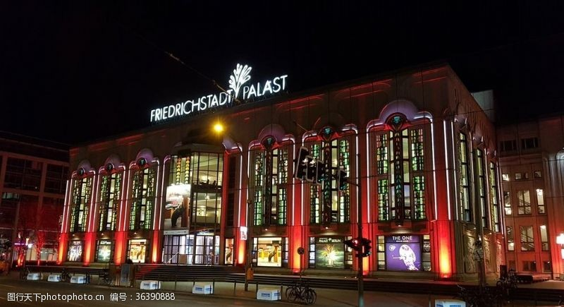 欧洲建筑爱尔兰艾比剧院建筑景观摄影