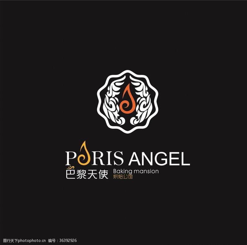 巴黎天使LOGO挂件