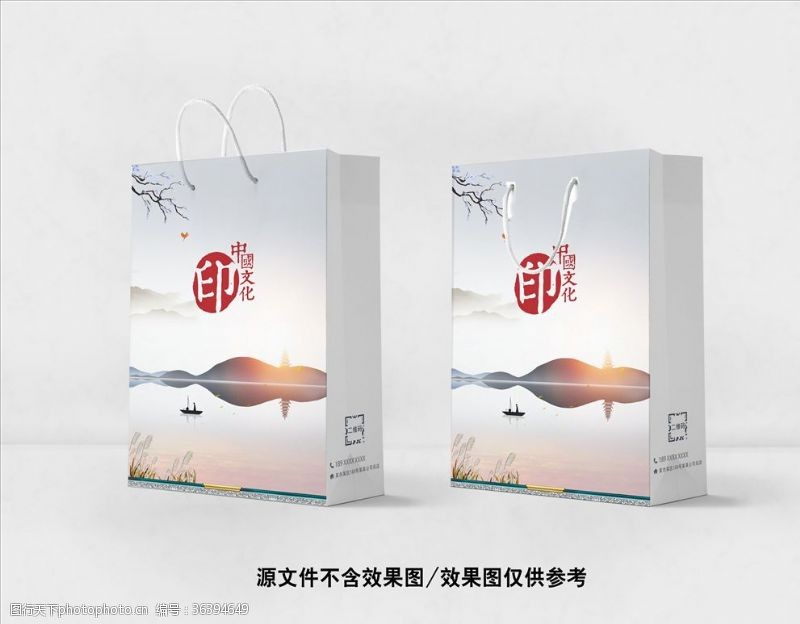 地产手提袋高档中国风国风手提袋意境