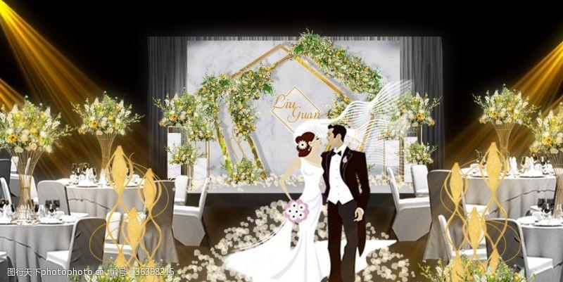 金色主题婚礼舞台
