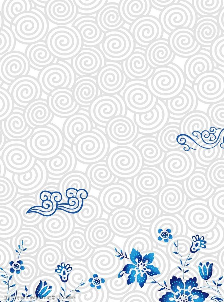陶瓷兰彩青花瓷素材