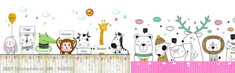 动物卡通画海报画