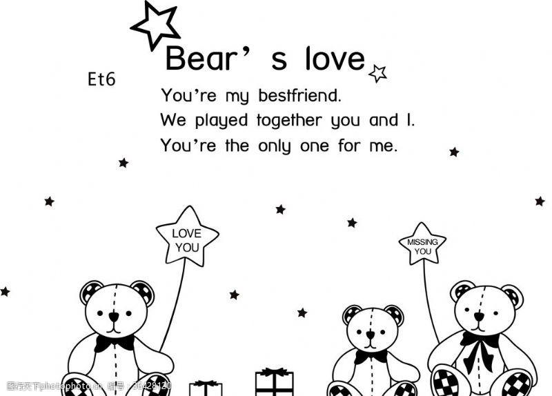 小熊卡通矢量图案