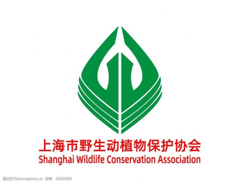 life上海野生动植物保护协会logo