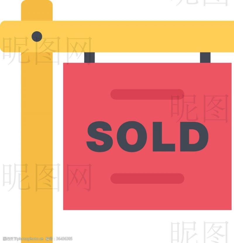 人字梯广告牌UI标识标志