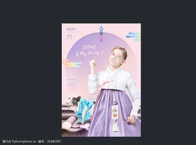 韩国背景人物背景素材