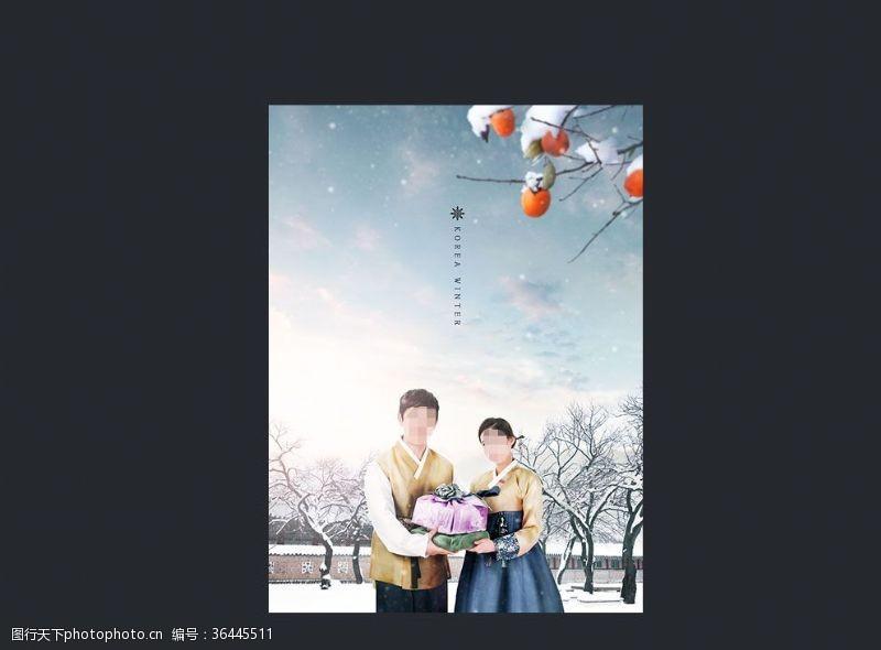 韩国背景人物素材海报