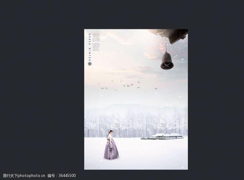 韩国背景人物素材海报设计
