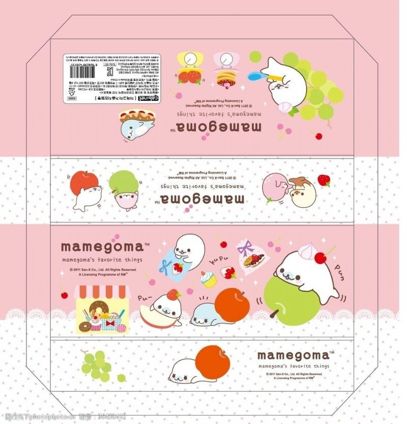 韩国卡通海豹盒子
