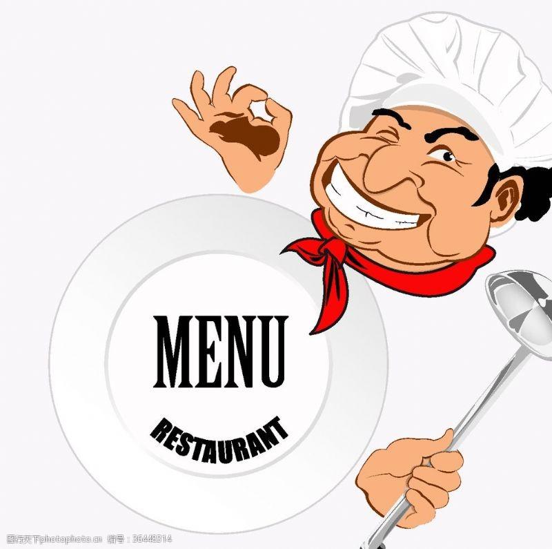 ok手势拿着汤勺的厨师炒菜卡通素材