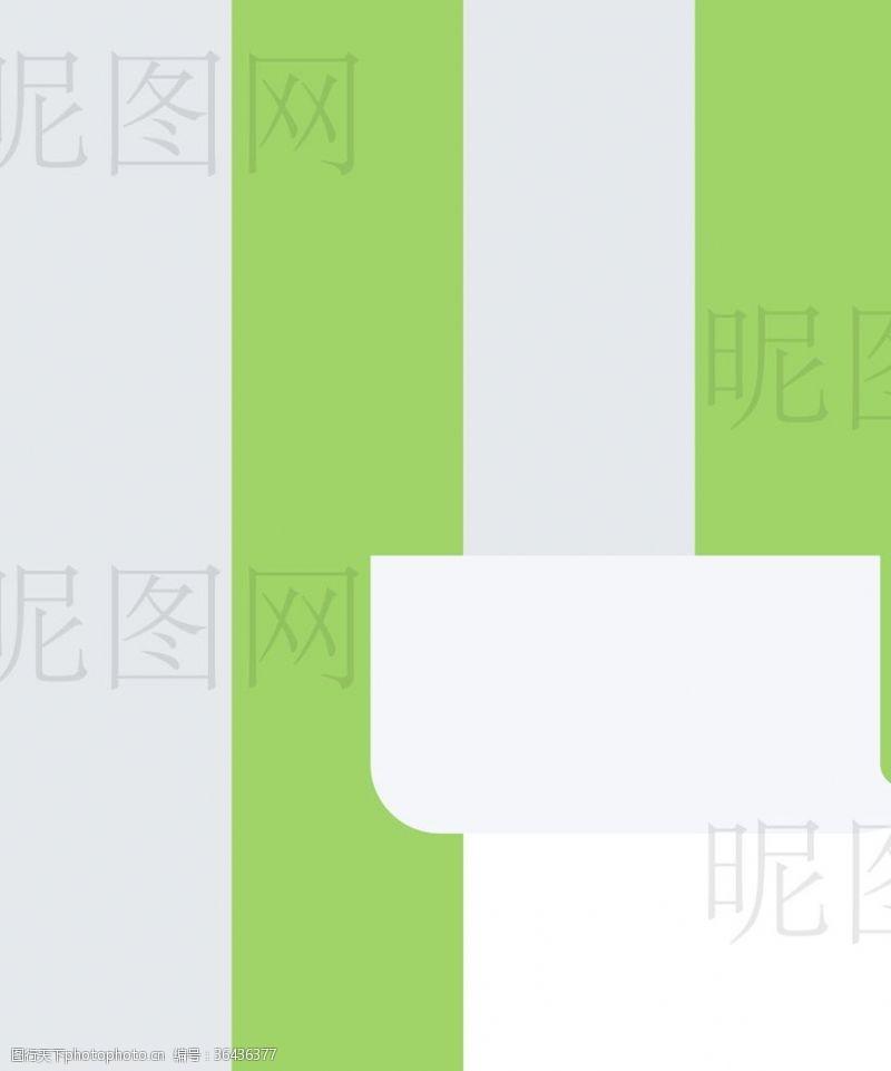 人字梯墙纸UI标识标志