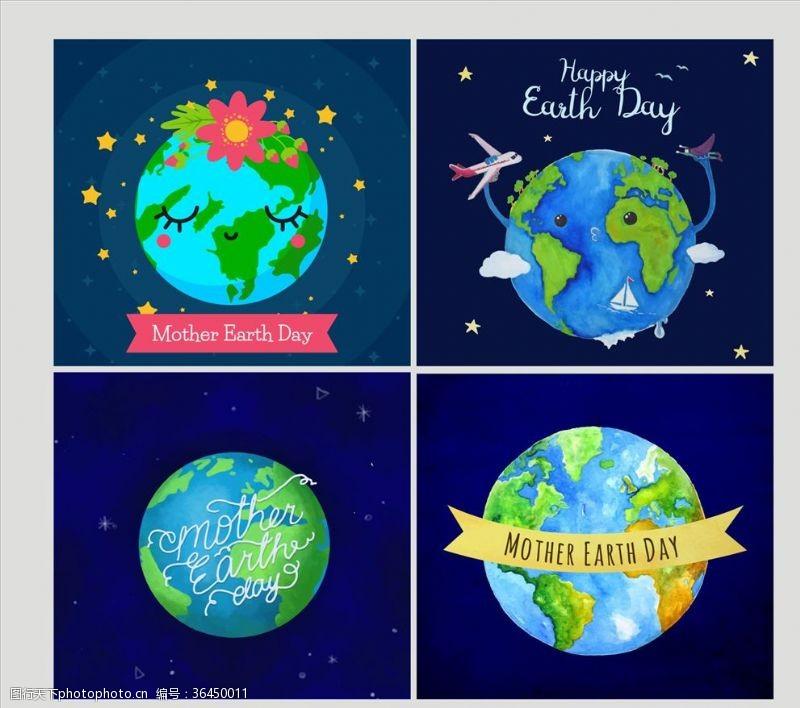 彩绘地球设计