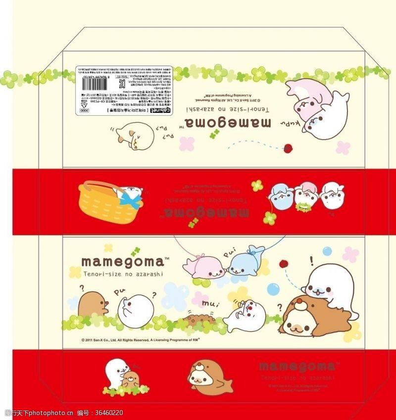 韩国卡通海豹展开图