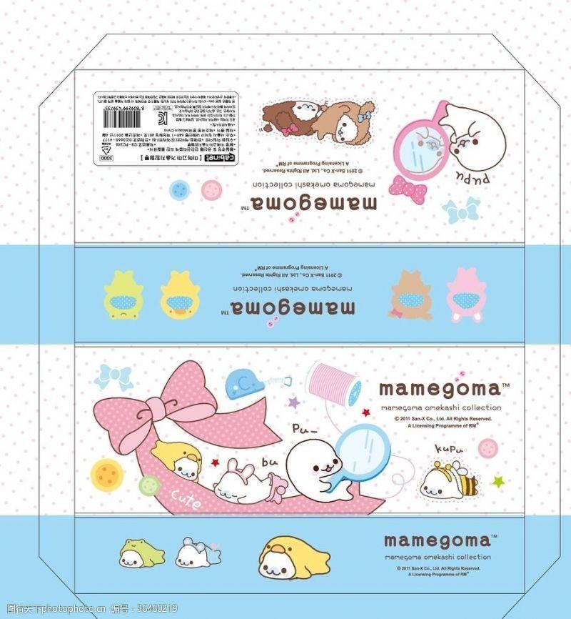 韩国卡通海豹展开图盒子