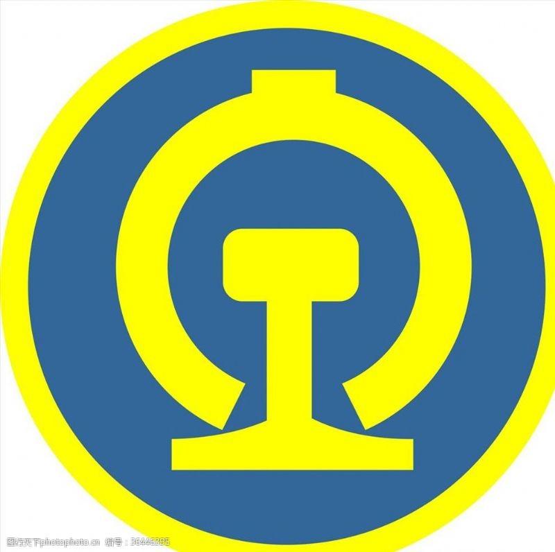 原创展板铁路标识