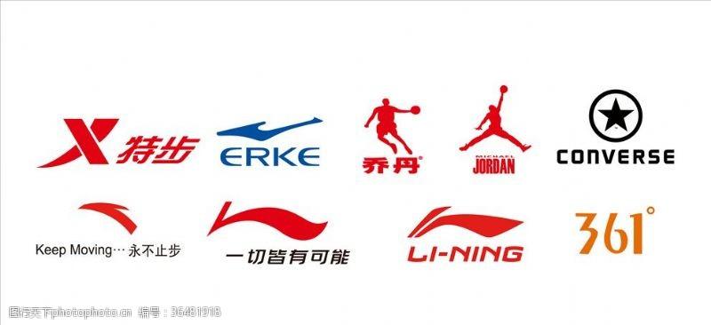 运动鞋品牌运动鞋