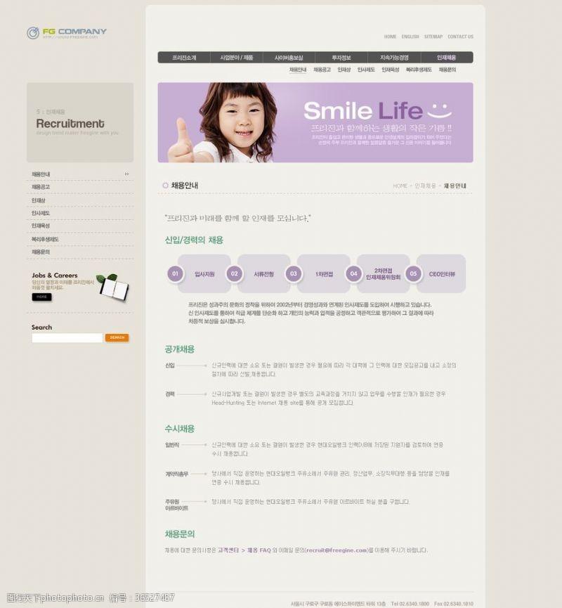影视传媒广告网页模板
