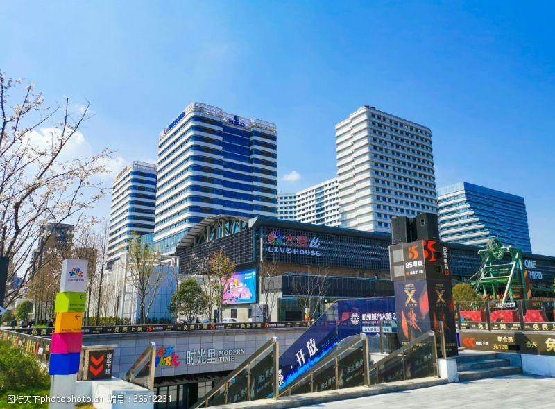 商业中心杭州新天地