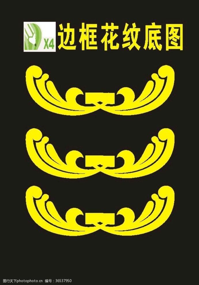 绚彩背景花纹底纹07年经典原创