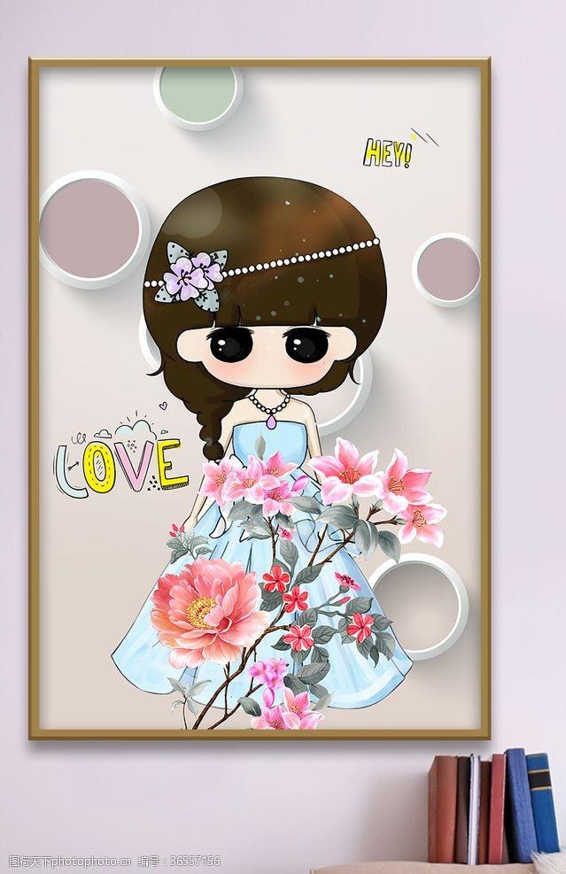 卧室无框画可爱卡通女孩公主装饰画
