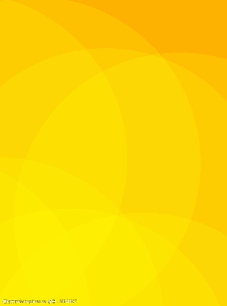 黄色背景素材黄色海报背景图